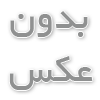 Corel Collection 2011